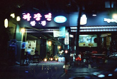 seoul40 (samica jones) Tags: seoul korea chaos mysterious life death atmosphere voigtlander double exposure urban obscure bessa r cinestill 800t experiment