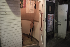 IMG_9705 (Dimitri SoyFeliz) Tags: japan shinjukuku shinjuku tokyo canon eosm eos 22mm 22mmf2 minimal minimalism minimalist newtopographics desolate outdoors hiragana