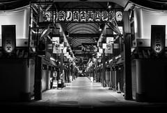 Asakusa is Closed (Julian.Fisher) Tags: autumn blackandwhite japan canon tokyo closed empty shops asakusa passage 70d
