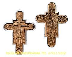 NICOLAIE GHEORGHIAN - CRUCIFIXE 41 (MIHAI TROANA) Tags: de lord mihai din diplome icoane sculptura lemn suceava pirogravura articole ziare crucifixe miniaturi mesteri nicolaie religioase medalioane troana cruciulite populari gheorghian participare engolpioanenicolaie icoanenicolaie medalioanenicolaie miniaturireligioasenicolaie suceavanicolaie nicolaiegheorghian engolpioane sculpturainlemnnicolaie mesteripopularinicolaie lordnicilaie cruciulitenicolaie crucifixenicolaie articoledinziarenicolaie pirogravuranicolaie diplomedeparticiparenicolaie