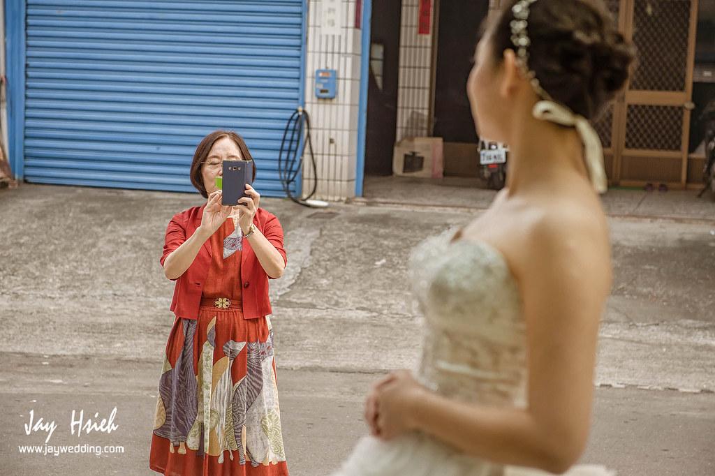婚攝,台南,台南大飯店,蕾絲,蕾絲洋房,婚禮紀錄,婚攝阿杰,A-JAY,婚攝A-Jay,教堂,聖彌格,婚攝台南-009