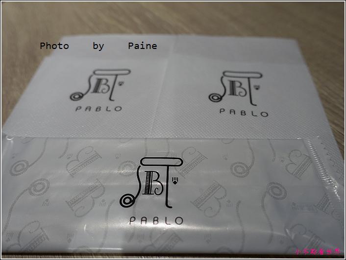 大阪PABLO (14).JPG