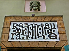 Gothic house of the Green Frog (U zelené žáby) in Old Town of Prague, Czech Republic. June 10, 2016 (Aris Jansons) Tags: frog oldtown city capital prague praha czech česko europe 2016 1654 restaurant uzelenéžáby