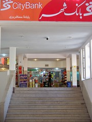 Bus Terminal in Yazd, Iran (9) (Sasha India) Tags: iran irn yezd yazd busterminal