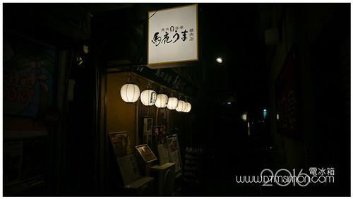 馬肉酒場 大宮01.jpg