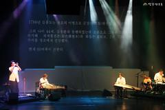 14 (성수아트홀) Tags: 2016 성수아트홀 성동문화재단 상주단체 그림 환상노정기 국악