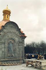 96. Освящение и подъем Креста в Богородичном 2004 г