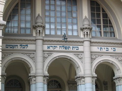 Choral Synagogue Vilnuis