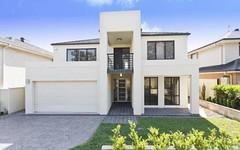 57 Conrad Road, Kellyville Ridge NSW