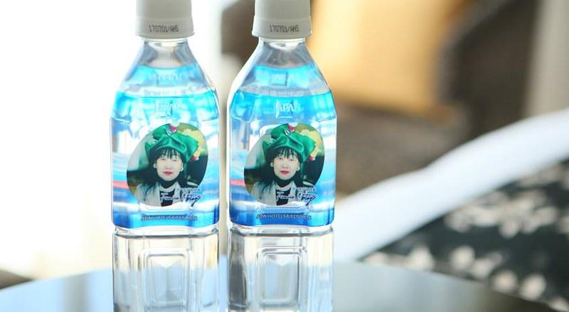 water apa