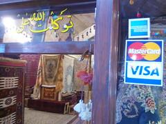 IMG_20150419_170712 (Sasha India) Tags: iran irn esfahan isfahan