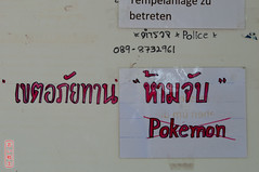 No Pokemon Hunting (svenpetersen1965) Tags: bigbuddhastatue kophan kohsamui pokemongo thai watphrayai golden nokillingzone statue temple kosamui changwatsuratthani thailand th