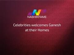 Celebrities Ganesh Utsav (nashik_fame) Tags: ganeshchaturthi2016 salmankhan salmanganpaticelebrationcelebritiesganpati celebration ganeshustav ganpativisrjanvivekoberoy shilpashetty nanapatekar govinda priyabapattejswinipandit shradhakapoor sharadkelkar