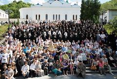 168. Прославление Святогорских подвижников 2008 г