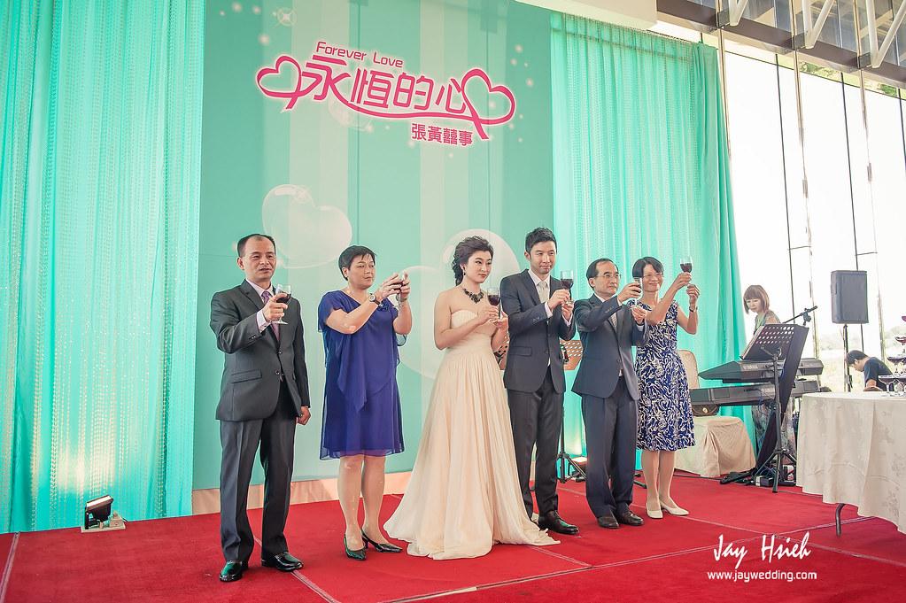 婚攝,楊梅,揚昇,高爾夫球場,揚昇軒,婚禮紀錄,婚攝阿杰,A-JAY,婚攝A-JAY,婚攝揚昇-155