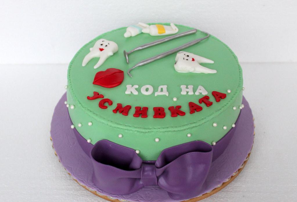 Dentist Cake Nan4eto Tags Birthday Men Smile Tooth Women