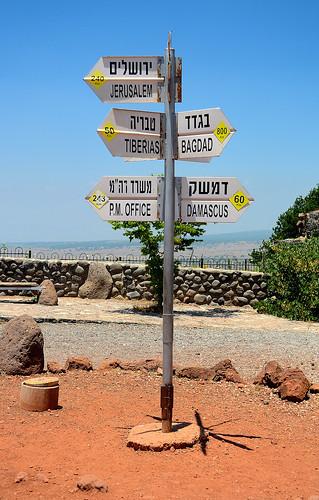 Mt. Bental, Golan Heights, Israel