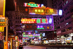 Neon lights (digitalcrop) Tags: show china road street city travel light people signs building tourism sign shop retail architecture modern night shopping ads advertising asian hongkong lights colorful asia downtown neon nathan market famous chinese culture illumination center tourist billboard advertisement hong kong business nightlife sha kowloon mongkok highlight tsim tsui attraction illuminate