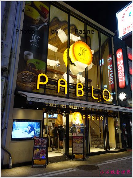 大阪PABLO (1).JPG