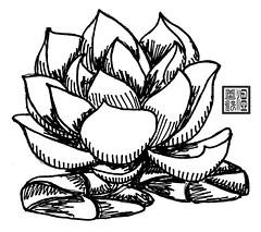 Lotus Blossom (benebellwen) Tags: futalisman benebellwen taoism witchcraft sorcery sigils sigilcrafting spellcrafting