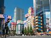 P1450178Lr (photo_tokyo) Tags: 千代田区 東京都 日本 jp 秋葉原 akihabara chuodoristreet 中央通り