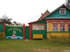 Okunevo, Omsk Region, Siberia (Sasha India) Tags: siberia okunevo omsk omskoblast omskregion travel journey