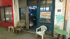 Thessaloniki, Greece (skumroffe) Tags: shoemaker schumacher skomakare thessaloniki greece grekland ellada hellas greekmacedonia macedonia mellerstamakedonien makedonien