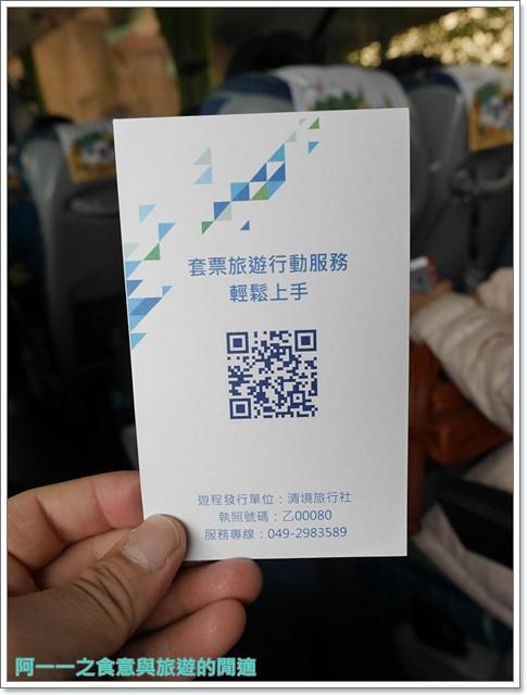 日月潭南投旅遊景點低碳鐵馬電動車電動船雲品下午茶image009