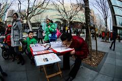 Jing'an fisheye (tamas.doczi) Tags: china nikon shanghai fisheye jingan  shanghaistreet d3200