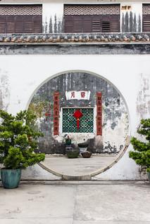 鄭家大屋(Casa da Cheang)