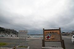 DS7_1300.jpg (d3_plus) Tags: street sea sky car rain japan drive spring scenery cloudy wideangle rainy  shizuoka    touring  izu kawasaki  superwideangle          a05  1735mmf284 tamronspaf1735mmf284dildasphericalif tamronspaf1735mmf284dildaspherical d700  nikond700 tamronspaf1735mmf284dild tamronspaf1735mmf284 tamronspaf1735mmf284dildasphericalifmodela05