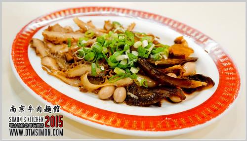 南京牛肉麵09.jpg