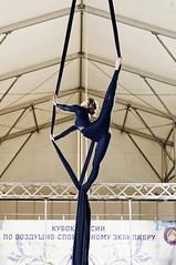 Augustina Kotlyarova (Jul Chitay) Tags: aerial aerialist sport dance flexibility aerialarts arts high aerials splits woman girl