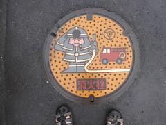 Agano utility cover (Stop carbon pollution) Tags: flickr japan 日本 honshuu 本州 kantou 関東 saitamaken 埼玉県