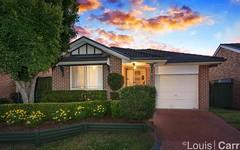 16B Majestic Drive, Stanhope Gardens NSW