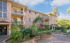 Unit 20/94 Meredith Street, Bankstown NSW