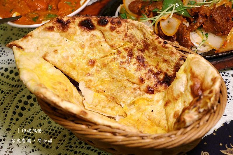 印渡風情台北印度餐廳印度料理師大異國料理44