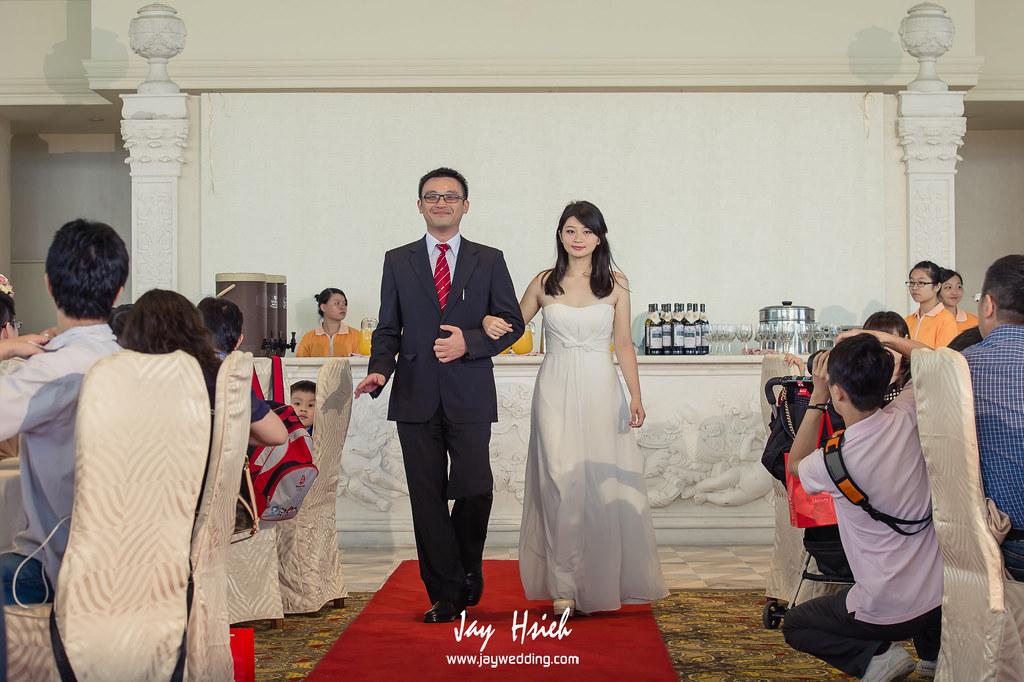 婚攝,楊梅,揚昇,高爾夫球場,揚昇軒,婚禮紀錄,婚攝阿杰,A-JAY,婚攝A-JAY,婚攝揚昇-125