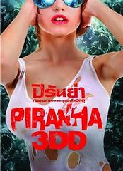 Piranha 3DD ปิรันย่า 2 กัดแหลกแหวกทะลุจอ ดับเบิลดุ