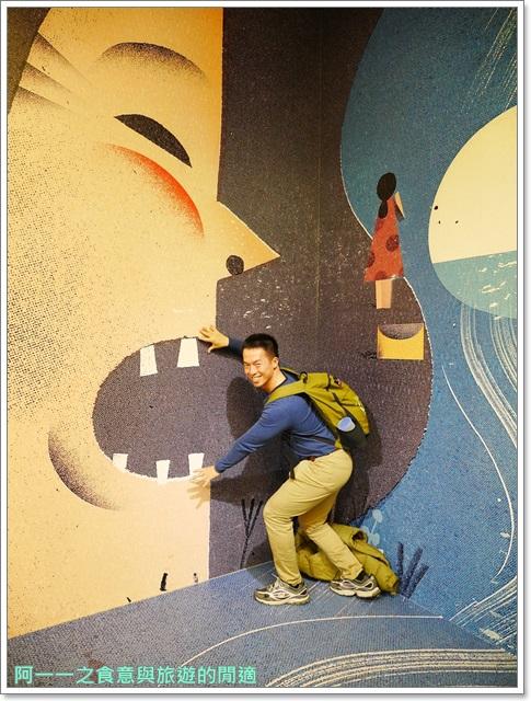 波隆納世界插畫大展繪本捷運中正紀念堂image014