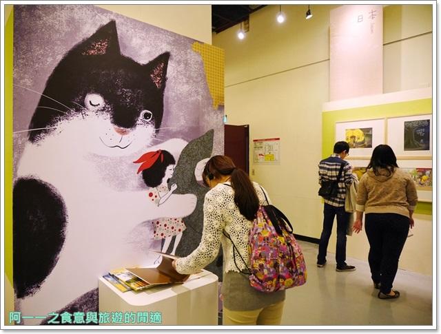 波隆納世界插畫大展繪本捷運中正紀念堂image017
