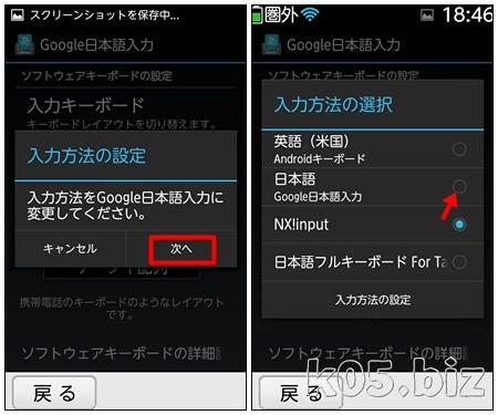 f-12d input 04