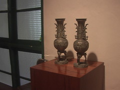 Church Relics