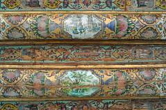 Narandjestan (mop plaer) Tags: garden painting iran jardin persia palace ceiling peinture palais shiraz plafond perse chiraz jardindelorangerie baghenarandjestan narandjestan