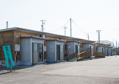 Temporary housing occupied by those displaced by the tsunami, Fukushima prefecture, Tomioka, Japan (Eric Lafforgue) Tags: house home ecology japan horizontal night danger outdoors unsafe dangerous earthquake construction energy asia risk homeless environmental radiation nobody nopeople forbidden tsunami pollution disaster housing environment radioactive shack radioactivity copyspace shelter emergency temporary atomic fukushima hazard recovery atom victims catastrophe exclusion contamination contaminated daiichi tomioka 0people nuclearaccident fukushimaprefecture irradiate colourpicture nuclearindustry fukushimaexplosion japan161833