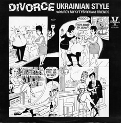 Divorce Ukrainian Style (Jim Ed Blanchard) Tags: lp album record vintage cover sleeve jacket vinyl weird funny strange kooky ugly thrift store novelty kitsch awkward private pressing cartoon divorce ukrainian style roy mykytyshyn cheesecake sexy bar alcoholic housewife drunk
