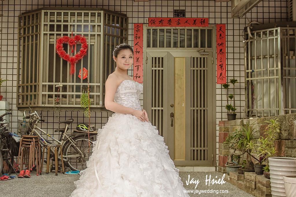 婚攝,台南,台南大飯店,蕾絲,蕾絲洋房,婚禮紀錄,婚攝阿杰,A-JAY,婚攝A-Jay,教堂,聖彌格,婚攝台南-011