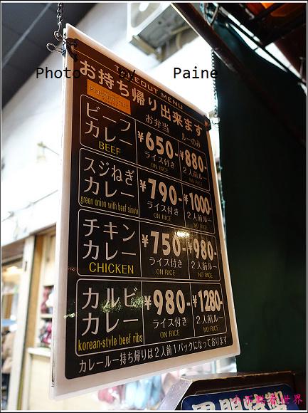 大阪黑門市場咖哩 (1).JPG