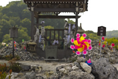 Fear Mountain - Osorezan (Japanexperterna.se) Tags: mountain windmill japan temple fear north buddhism aomori  northern peninsula osorezan bodaiji volcanic  tohoku mutsu shimokita