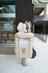 PENGUIN MAILBOX (Hsuanya Tsai) Tags: travel japan zeiss zoo hokkaido sony fullframe alpha za asahiyama asahikawa a7r emount ilce7r sel2470z fe2470mmf40